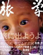 Hyoshi_obiari_6
